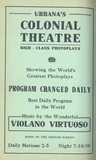 Albro Theatre