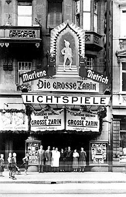 Roxy Filmtheater Rheinau