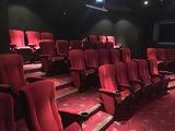 Cineworld Leicester Square - Screen 9