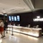 Landmark - Lobby