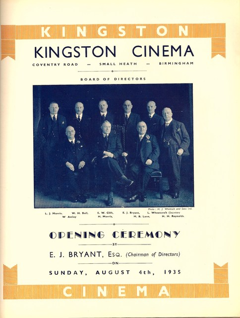 Kingston Cinema