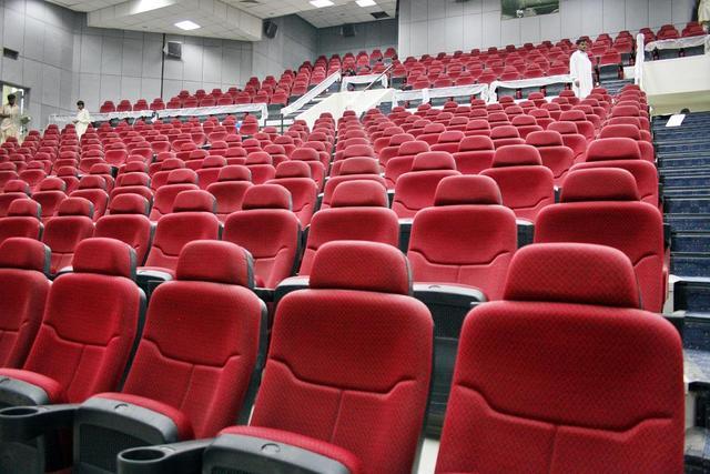 DHA Cinema, Lahore