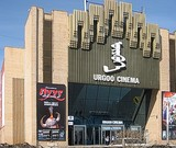 Urgoo Cinema
