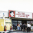 Jerry Lewis Twin Cinemas 1976, Carteret NJ