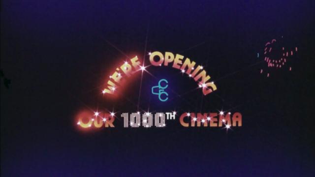 GCC  Red Bird Mall Cinema V-X