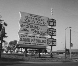 1965 photo courtesy Heather David.