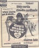 Gateway Ad 1967