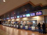Palladium 19 IMAX