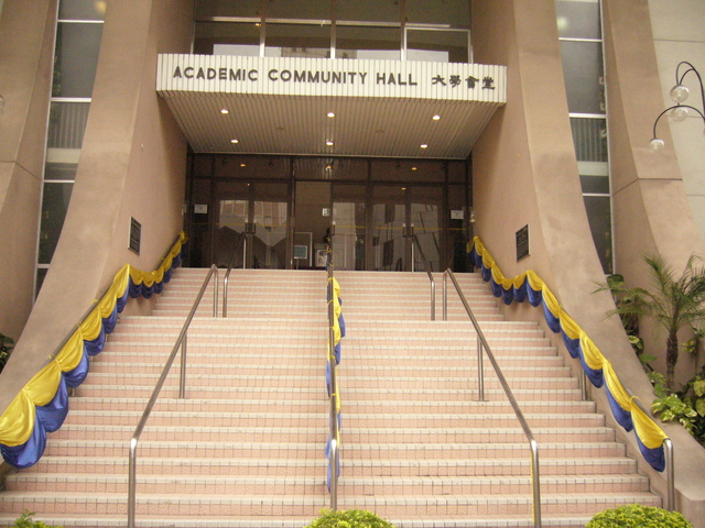 Academic Community Hall