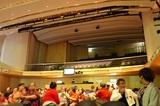 The auditorium of the Vine
