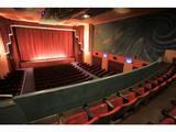 Auditorium photo courtesy Hillary Niblo.