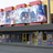 Village 4 Cinemas