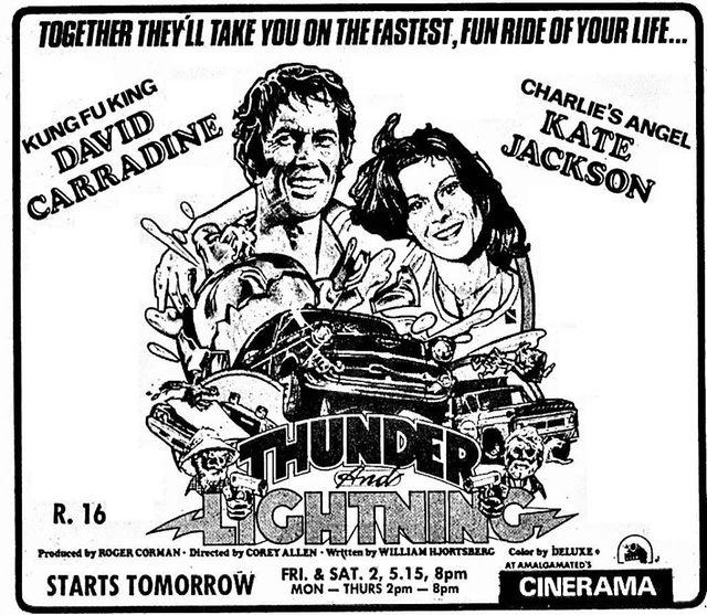 December 1977 print ad courtesy Rosie Douglas.