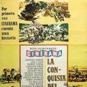 Cine Teatro Albeniz