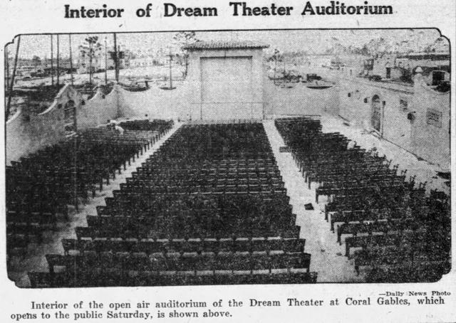 Interior of Dream Theater Auditorium