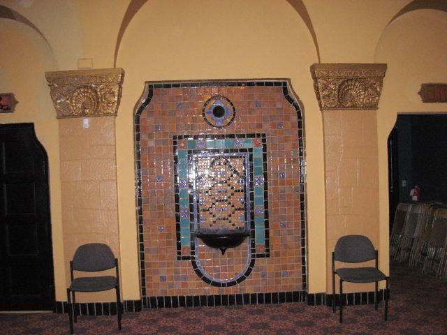 Tiled fountain in Foyer