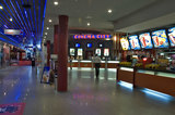 Cinema City Krewetka