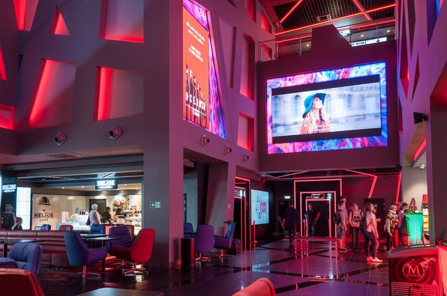 Kino Helios Gdansk Forum