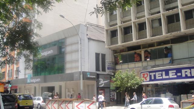Cinema Copacabana