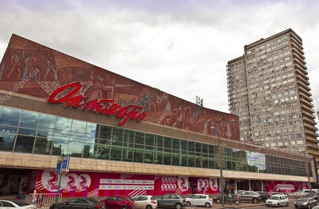 Oktyabr Kino