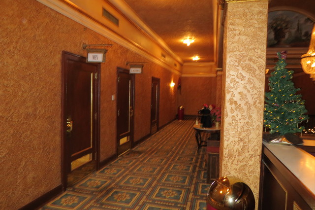 Upper part of lobby