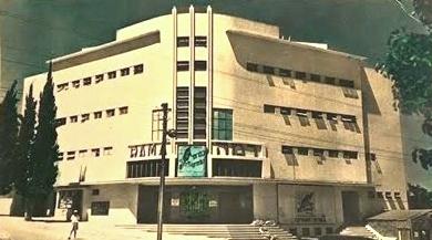 Rama Cinema