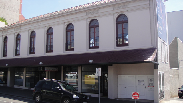 Geelong Performing Arts Centre