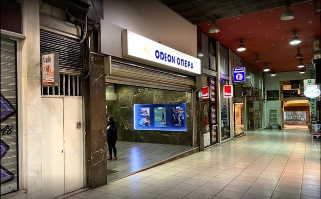 Cinema Odeon Opera 1 & 2