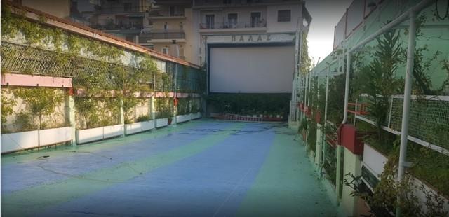 Cinema Palas