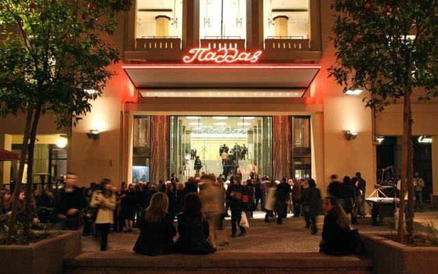 Pallas Cinema & Theatre Hall
