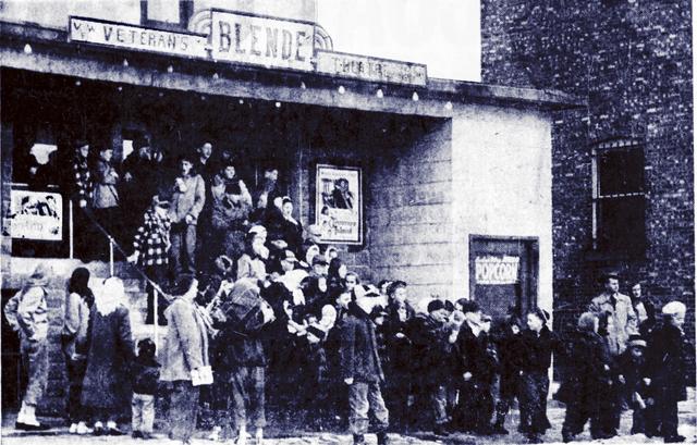 Blende Theatre