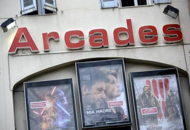 Cinema Arcades