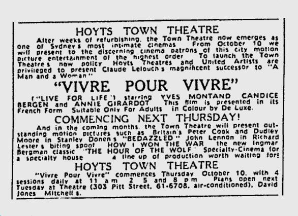 Hoyts Town Theatre
