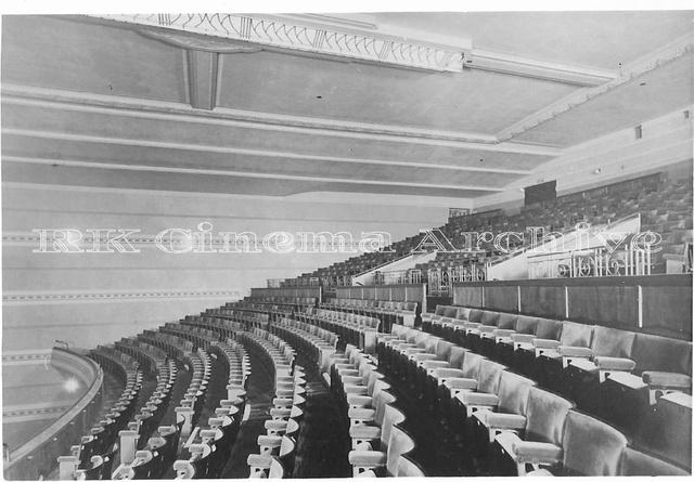 Heathway Cinema Dagenham