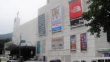Kinoplex Leblon
