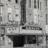 Gralyn Theatre
