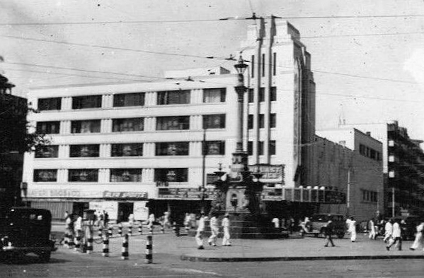 Metro Big Cinema