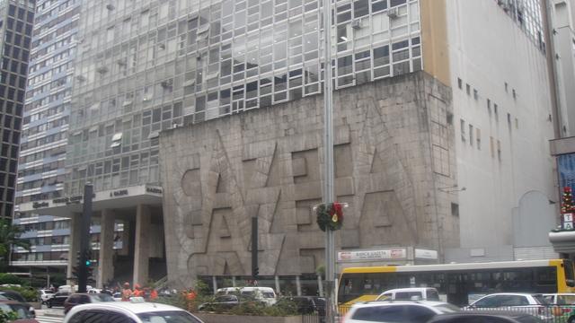 Cine Reserva Cultural