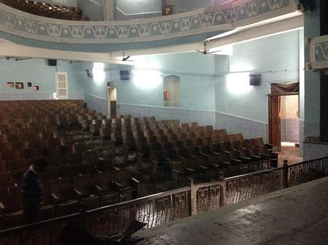Edward Theatre
