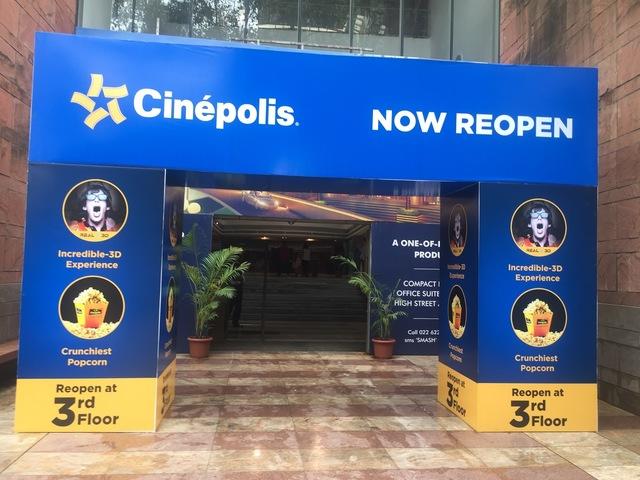 Cinépolis Neptune Magnet Mall