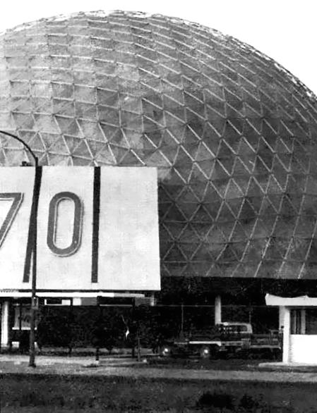 Cinema Rio 70 Auditorio