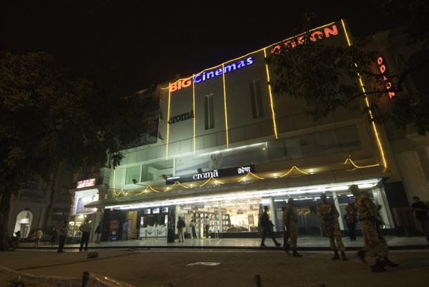 Odeon Big Cinemas