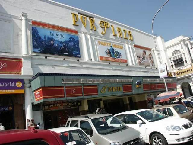 PVR Plaza Cinema