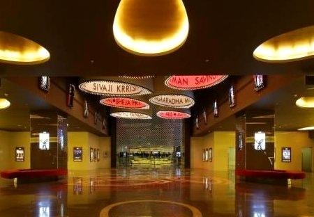PVR Orion Cinemas