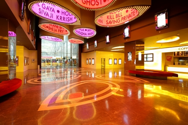 PVR Orion Cinemas