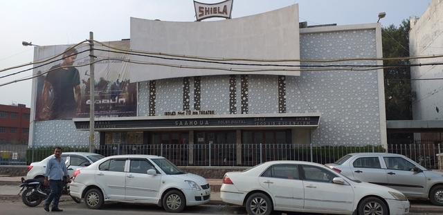 Shiela Cinema