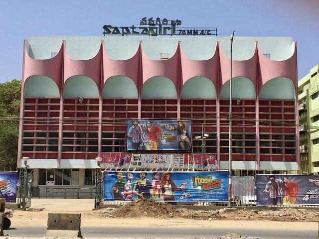 Saptagiri 70mm Cinema