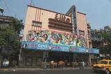Elite Cinema