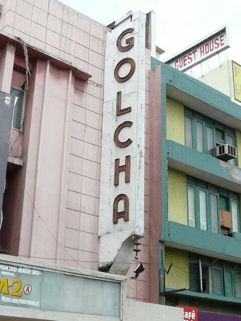 Golcha Cinema Deluxe