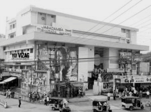Jagadamba Theatre